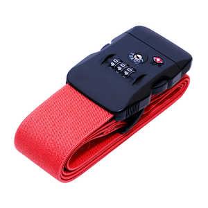 ミヨシ TSAロック付スーツケースベルト ダイヤルロック式 レッド MBZSBL02RD