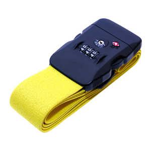 ミヨシ TSAロック付スーツケースベルト ダイヤルロック式 イエロー MBZSBL02YL