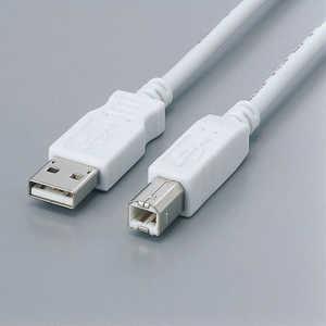 エレコム ELECOM 0.5m USB2.0ケーブル「A」⇔「B」 「フェライトコア内蔵タイプ」(ホワイト) ABタイプ USB2FS05