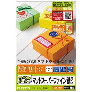 エレコム ELECOM カラー印刷がキレイなラベル(スーパーファイン紙)「はがきサイズ/フリーカット/10枚入」 EDTFHKI