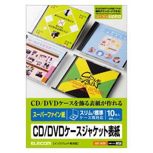 エレコム ELECOM CD/DVDケースジャケット表紙(スーパーファイン紙)「スリム・標準ケース両対応/10枚入」 EDTSCDI