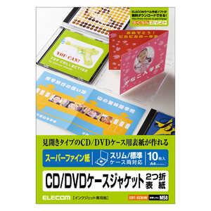 エレコム ELECOM CD/DVDケースジャケット2つ折表紙(スーパーファイン紙)「スリム・標準ケース両対応/10枚入」 EDTSCDIW