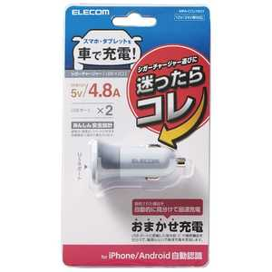 エレコム ELECOM シガーチャージャー/2USBポート(自動識別)/4.8A/グレー グレー MPACCU10GY