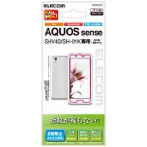 エレコム ELECOM AQUOS sense用 フィルム 防指紋 反射防止 PMSH01KFLF