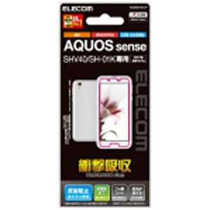 エレコム ELECOM AQUOS sense用 フィルム 衝撃吸収 防指紋 反射防止 PMSH01KFLFP