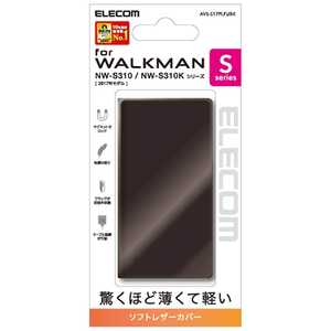 エレコム ELECOM Walkman Sシリーズ用ソフトレザーカバー (ブラック) ブラック AVSS17PLFUBK