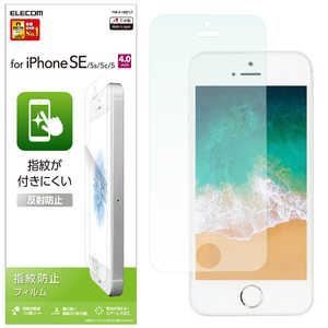 エレコム ELECOM iPhoneSE/5s/5 液晶保護フィルム 防指紋 反射防止 PMA18SFLF