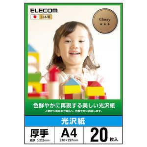 エレコム ELECOM (EJK-GANシリーズ/光沢写真用紙/光沢紙厚手/A4/20枚) EJKGANA420