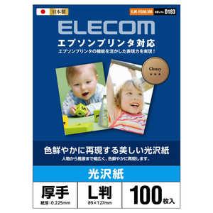 エレコム ELECOM エプソンプリンタ対応光沢紙 L判/100枚 EJKEGNL100