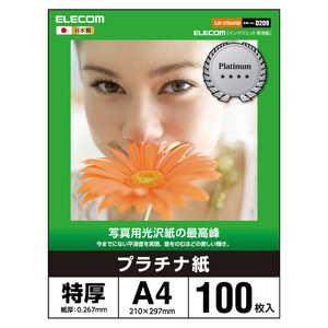 エレコム ELECOM プラチナフォトペーパー 0.267mm〈A4サイズ・100枚〉 A4/100枚 EJKQTNA4100