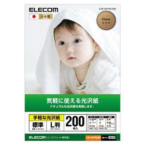 エレコム ELECOM 光沢紙 手軽な光沢紙 L判/200枚 EJKGAYNL200