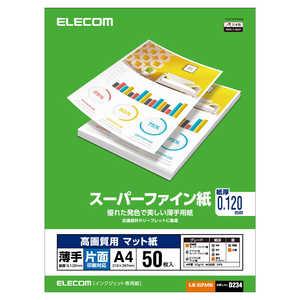 エレコム ELECOM 高画質用スーパーファイン紙(A4・薄手・片面50枚) A4/50枚 EJKSUPA450