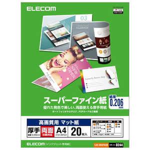 エレコム ELECOM 高画質用スーパーファイン紙(A4・厚手・両面20枚) A4/20枚 EJKSRAPA420
