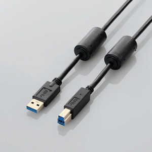 エレコム ELECOM 2.0m USB3.0ケーブル 「A」⇔「B」 ブラック USB3BF20BK