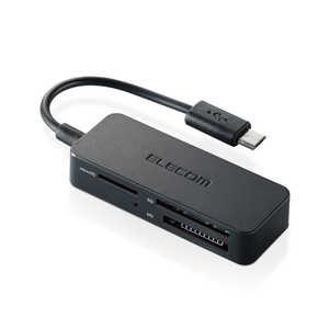 エレコム ELECOM マルチカードリーダー・ライター MR3-K005シリーズ ブラック [USB3.0/2.0] ブラック MRSMB05BK
