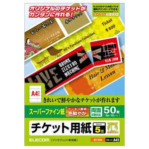 エレコム ELECOM スーパーファイン紙 両面印刷対応(A4サイズ:5面・10シート:50枚分) MT5F50