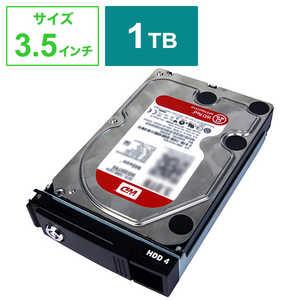 IOデータ 交換用HDD 「1TB」 LAN DISK Z専用 1.0TB HDLZOP1.0R