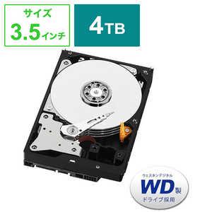 IOデータ 外付けHDD ブラック [3.5インチ /4TB] HDLAOP4BG