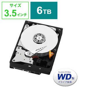 IOデータ 内蔵HDD ブラック [3.5インチ /6TB] HDLAOP6BG