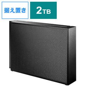 IOデータ 外付けHDD ブラック [据え置き型 /2TB] HDCZUT2KC