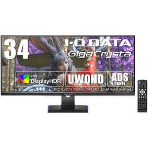 IOデータ 広視野角ADSパネル採用 &UWQHD対応 34型ゲーミング液晶ディスプレイ LCDGCWQ341XDB