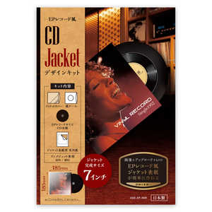 IOデータ 〔インクジェット〕CDジャケットデザインキット EPレコード風[A4/1シート/1面/光沢] CEREPIN01