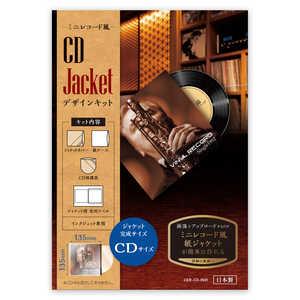 IOデータ 〔インクジェット〕CDジャケットデザインキット ミニレコード風[A4/1シート/1面/光沢] CERCDIN01