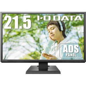 IOデータ PCモニター ブラック [21.5型 /ワイド /フルHD(1920×1080)] LCDAH221XDBA