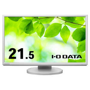 IOデータ 【受発注製品】PCモニター ホワイト [21.5型 /ワイド /フルHD(1920×1080)] 受発注商品 LCDMF224EDWFA