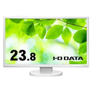 IOデータ PCモニター ホワイト LCD-MF245EDW-F-A [23.8型 /フルHD(1920×1080) /ワイド] 受発注商品 LCDMF245EDWFA