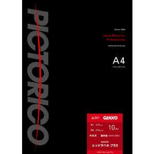 ピクトリコ GEKKOレッドラベル プラス A4 10枚入 ホワイト GKRPA410