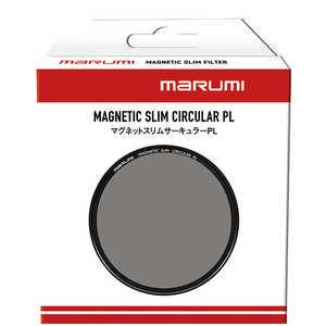 MAGNETIC SLIM CIRCULAR PL 77mm
