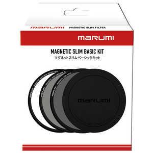 MAGNETIC SLIM BASIC KIT 77mm