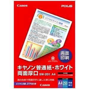 キヤノン CANON キヤノン普通紙・ホワイト 両面厚口(A4・250枚) SW201A4