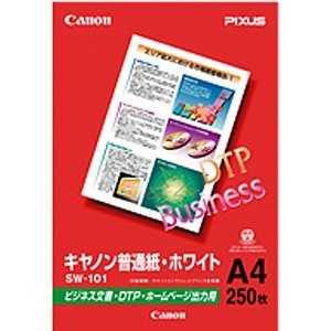 キヤノン CANON 普通紙・ホワイト(A4・250枚) SW101A4