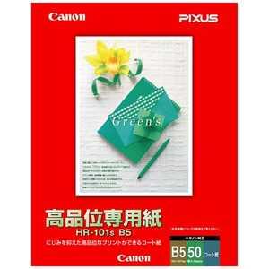 キヤノン CANON 高品位専用紙 HR101S
