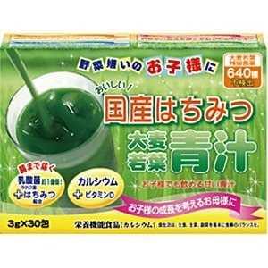 ユーワ YUWA 国産はちみつ大麦若葉青汁(30包) コクサンハチミツオオムギワカバアオシ