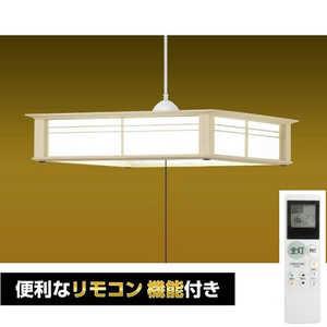瀧住 和風タイマーリモコンLEDペンダント ~12畳 調光・調色(昼光色・電球色) GETR12952