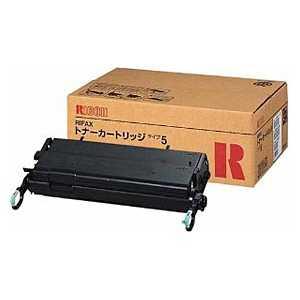 リコー RICOH 「純正」トナーカートリッジ タイプ5 614605 リファックストナーカートリッジタイプ
