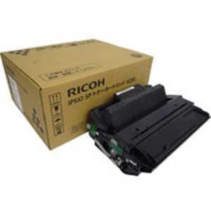 リコー RICOH 「純正」IPSiO SP トナーカートリッジ 4200 (モノクロ) 308534 イプシオトナーカートリッジ4200