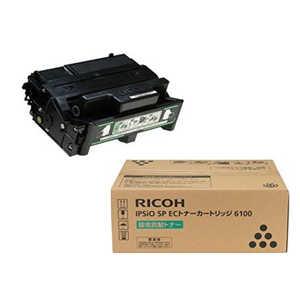 リコー RICOH 純正トナー IPSiO SP ECトナーカートリッジ 6100 ブラック 308677