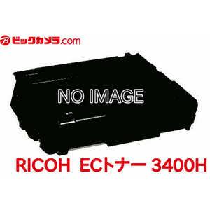 リコー RICOH 純正トナー IPSiO SP ECトナーカートリッジ 3400H ブラック 308722