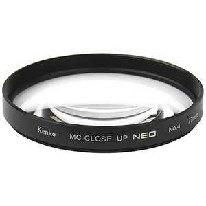 ケンコー 52mm MCクローズアップレンズ 52MMMCCUPNEONO4