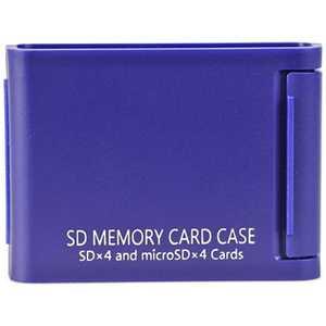ケンコー SDメモリーカードケースAS 4枚収納 ブルー ASSD4BU