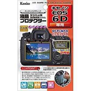 ケンコー 液晶保護フィルム(キヤノン EOS 6D専用) EOS6D KLPCEOS6D