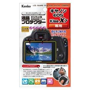 ケンコー 液晶保護フィルム(キヤノン EOS Kiss X7専用) KLPCEOSKISSX7