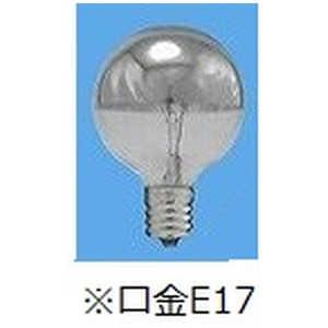 旭光電機工業 電球 シルバーボールランプ [E17/ボール電球形] G50E17100110V40WTミラ