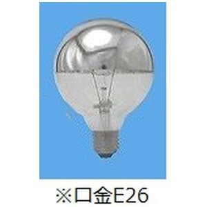 旭光電機工業 電球 シルバーボール シルバーボール [E26/ボール電球形] 白 G95E26100110V60WTミラー