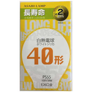 旭光電機工業 長寿命白熱電球 (40W形・1個入・口金E26) 電球色 アサヒLW100V38W55LL
