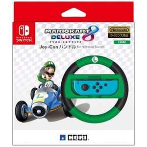 マリオカート8DX Joy-Conハンドル for Nintendo Switch NSW-055 [ルイージ]